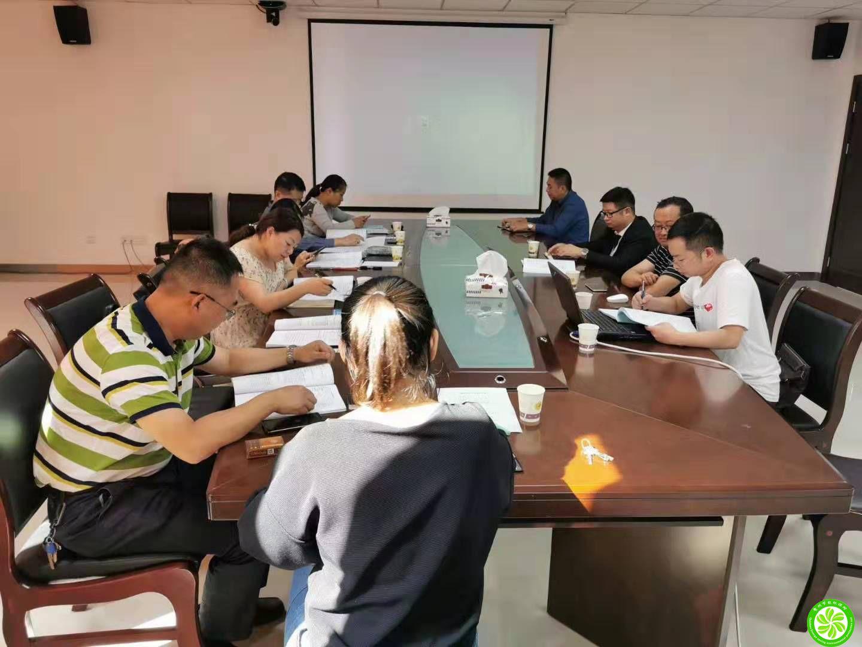 我司受贵阳市发改委委托,组织节能专家对《麒龙香岸美域建设项目节能报告》召开专家评审会