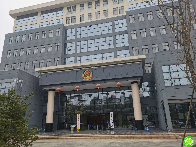 我公司赴贵阳市白云区公安局对能源审计工作开展现场调查