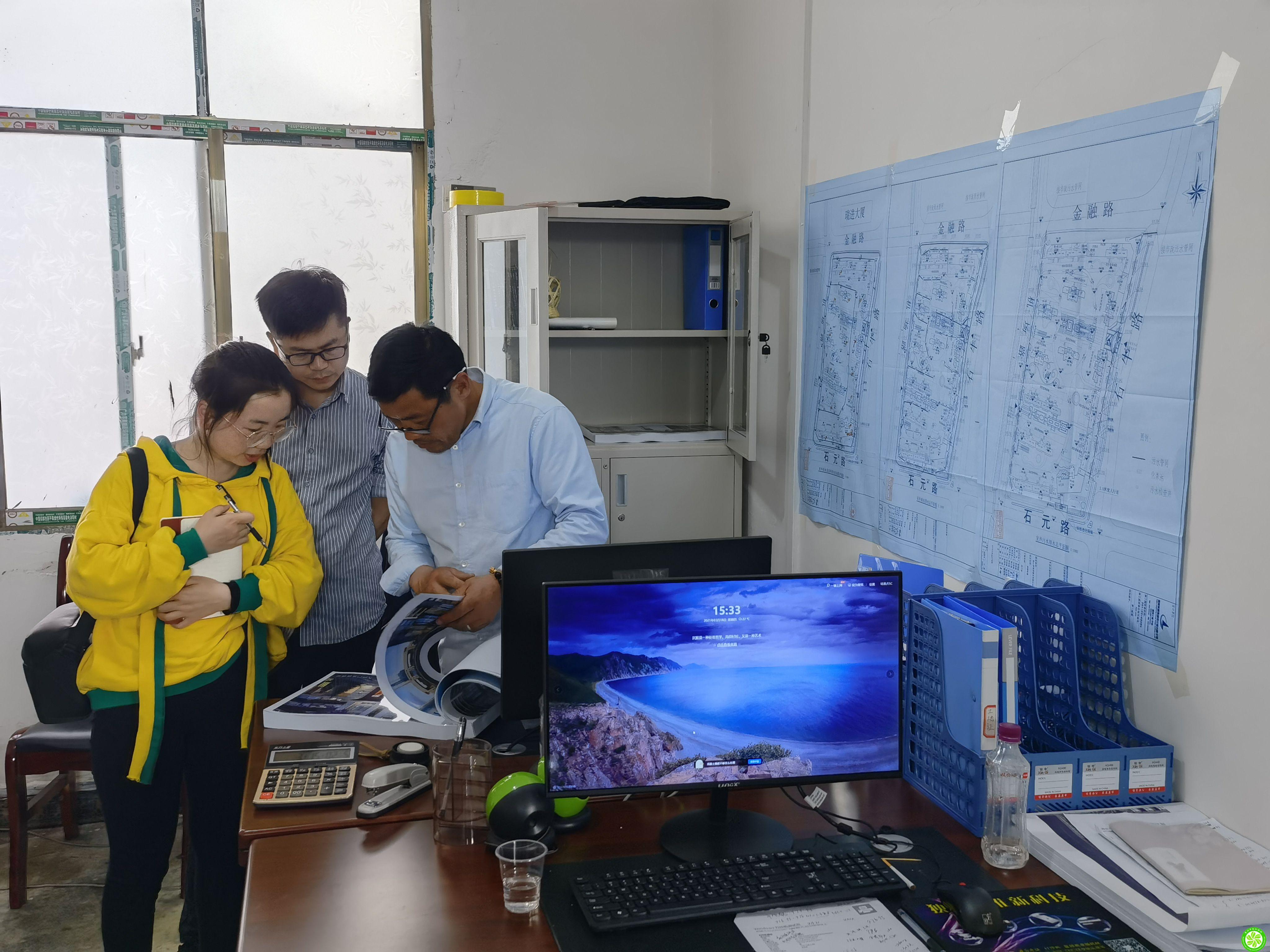 我司技术员对《独山县海通置业有限公司新城裕景房地产开发建设项目》节能报告、水土保持方案进行现场勘察及资料收集工作