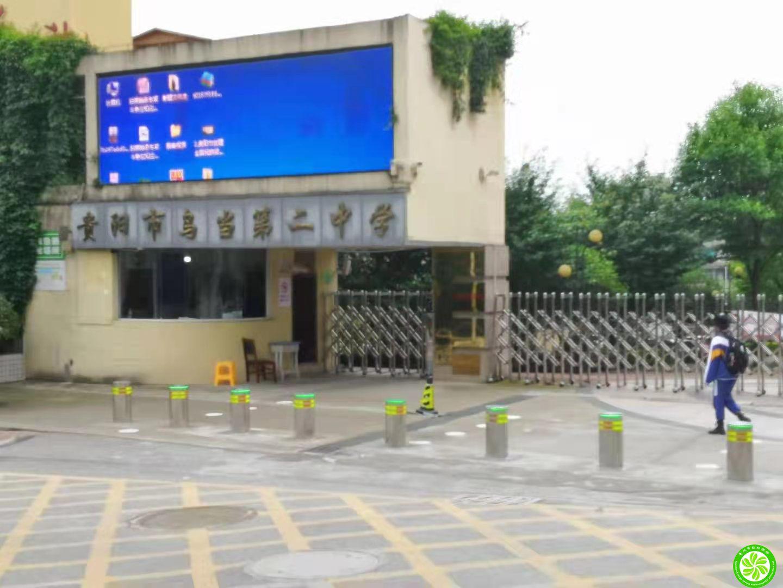 我公司技术人员赴贵阳市乌当区第二中学对能源审计报告工作开展现场调查
